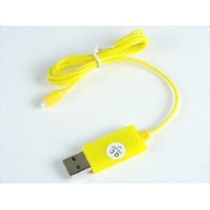 syma-usb-charge-cable