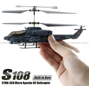 S108-Syma-1