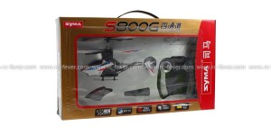 Syma S800G-In-the-box