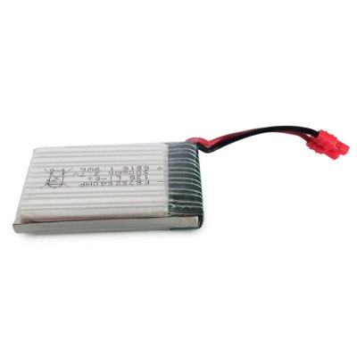 battery-X5WH-Syma